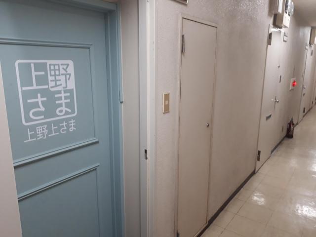 雑居ビルの一室にひっそりとあります