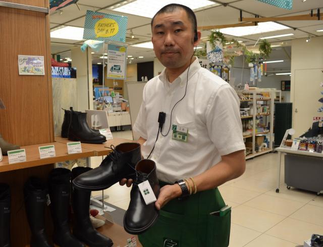 hands+ メンズレインブーツ ブラック/¥7,097