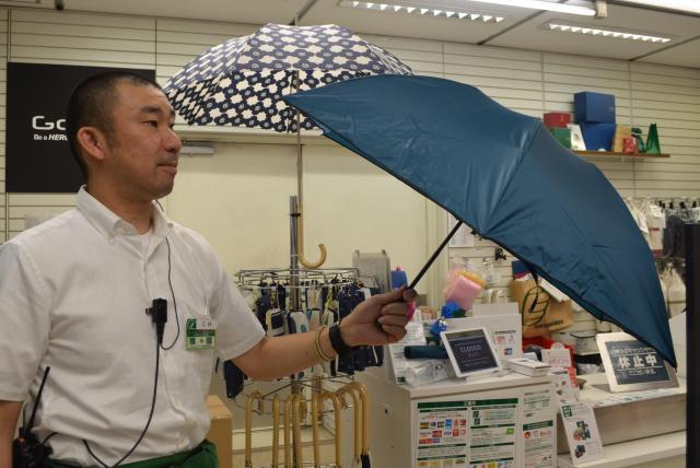 hands+ 超軽量折りたたみ傘 50cm/¥3,132