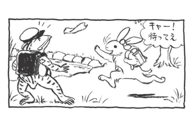 『ギガタウン 漫符図譜』の1コマ
