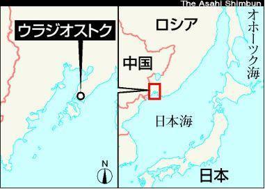 ウラジオストクは日本海をはさんで日本の対岸にある