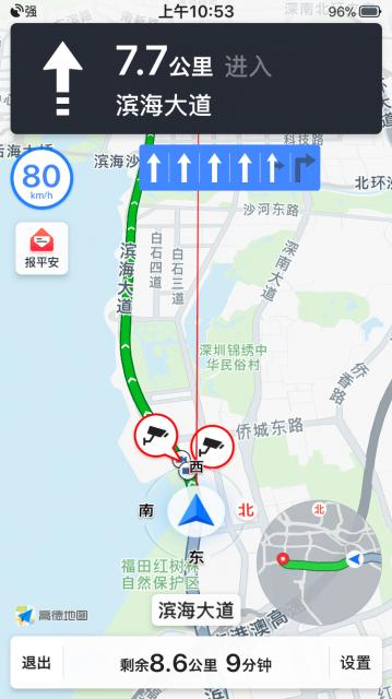 8.6km先の目的地にあと9分で到着、と知らせる現地のナビゲーションアプリ。実際に予告時刻に到着しました。それにしても車線数の多いことよ……