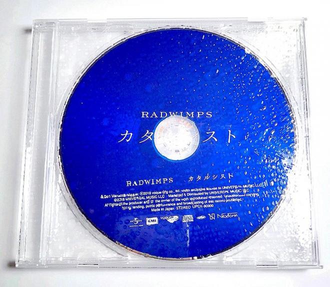 カタルシストの初回限定盤CDに採用された「汗ジャケ」