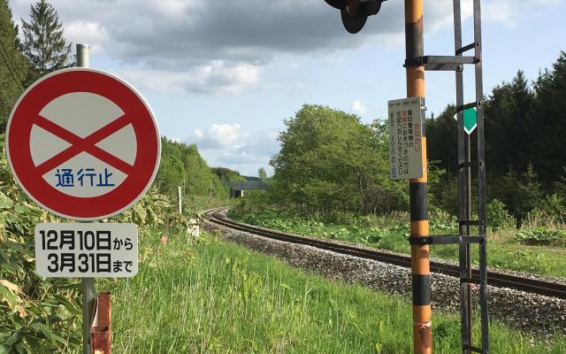 客車が連結器から外れ、暴走した後、鉄道職員の犠牲もあって止まったとされる峠を望む