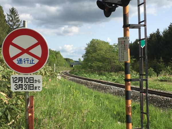 客車が連結器から外れ、暴走した後、鉄道職員の犠牲もあって止まったとされる峠を望む=北海道和寒町