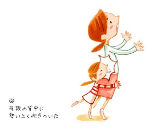 親に勢いよく抱きつく=NPO法人Safe Kids Japan「危険の科学 歯ブラシによる事故」から