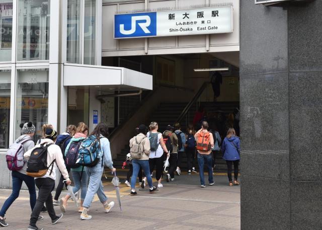 新大阪駅は西中島5丁目にある(写真は東口です)