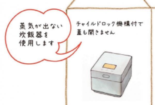 蒸気が出ないタイプ=NPO法人Safe Kids Japan「子どものやけどを予防するために」から