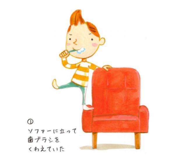 ソファーに立って歯ブラシをくわえていた=NPO法人Safe Kids Japan「危険の科学 歯ブラシによる事故」から