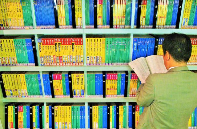 様々な種類がある現行の電話帳=東京都千代田区の逓信総合博物館で
