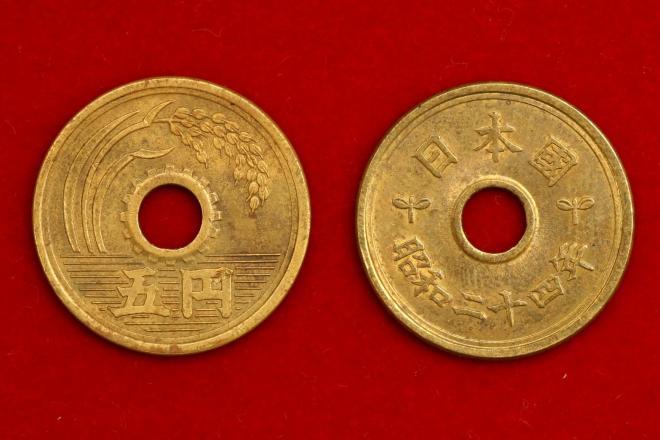 楷書体時代の5円玉の表裏(「ギザ10」に対抗して「フデ5」と呼ばれます)
