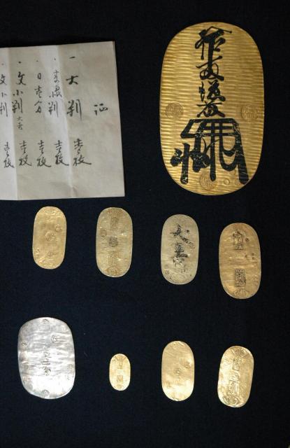享保大判金(右上)や小判など=三重県松阪市