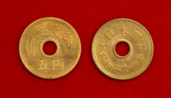 昭和24年の穴のある5円玉