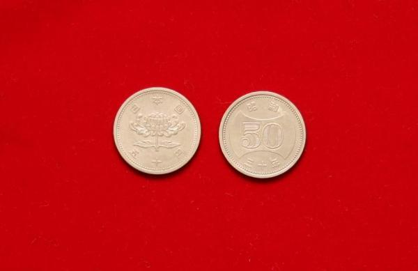 昭和30年の50円玉