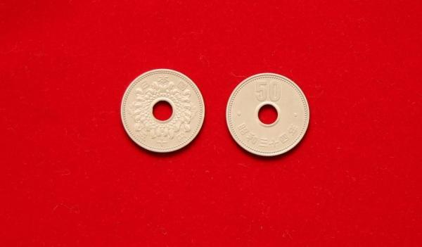 昭和34年の50円玉
