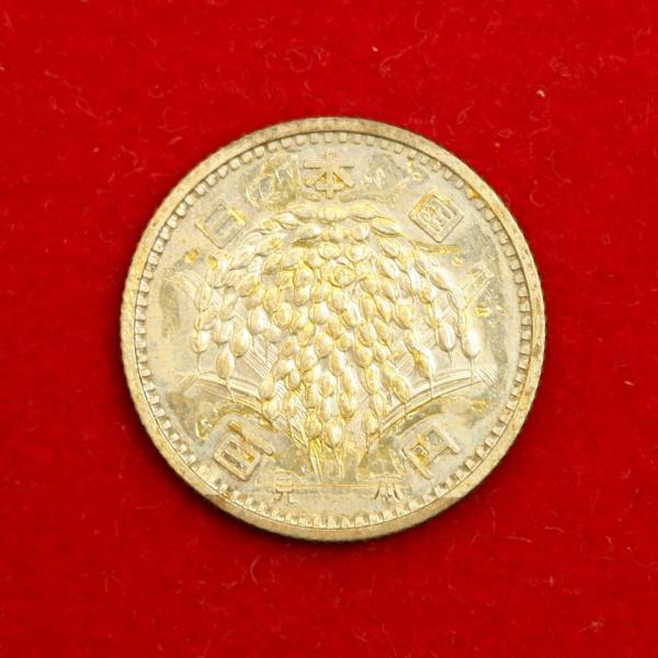 昭和34年の100円玉表面