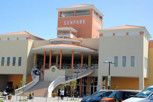 2008年に全面リニューアルオープンした当時の「おのだサンパーク」。地域密着の会社の運営のもと、今なお集客力を維持している=山口県山陽小野田市