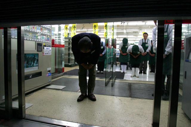 2005年10月31日、福岡市博多区祇園町のダイエーグルメシティ渕上店で従業員が「ありがとうございました」と頭を下げるなか、シャッターがゆっくり閉まった