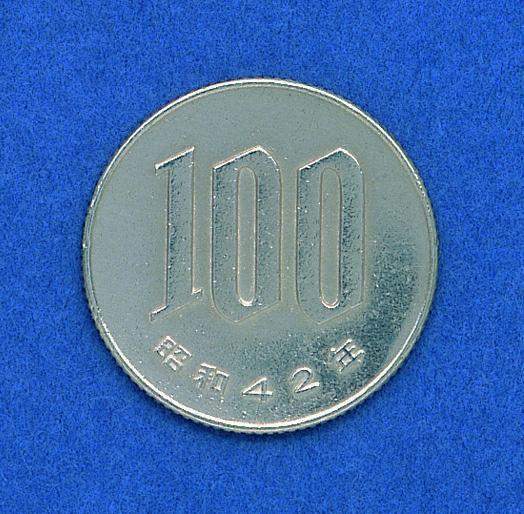 100円玉の裏面。算用数字で額面
