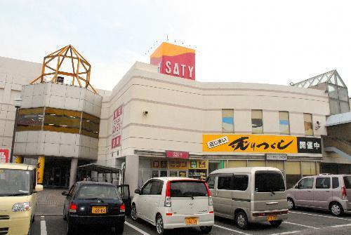 観音寺サティ(閉店)