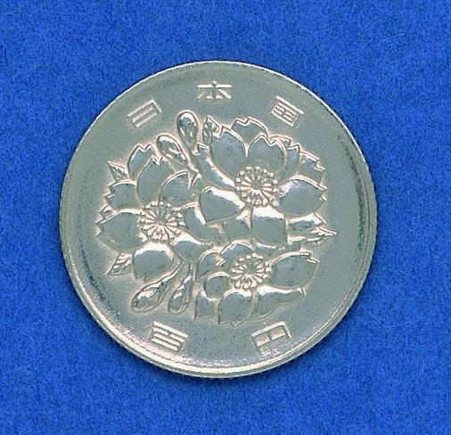 100円玉の表面。漢数字で額面
