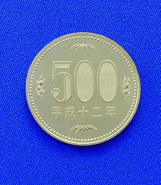 500円玉の裏面。算用数字で額面