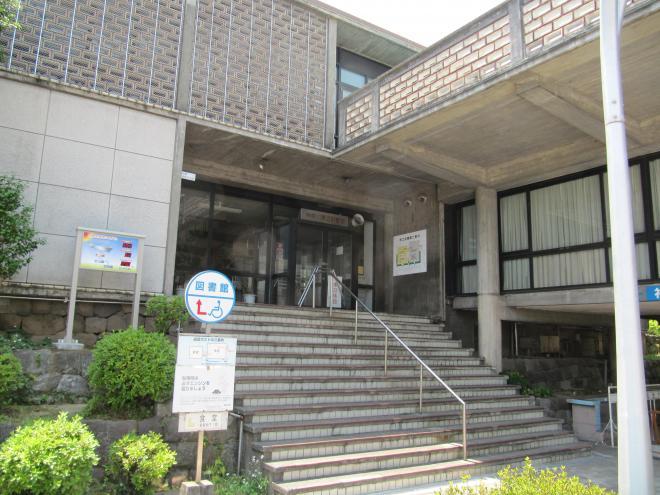 こちらが神奈川県立図書館