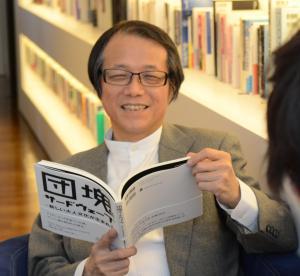 「世代論の教科書」の著書がある阪本節郎さん