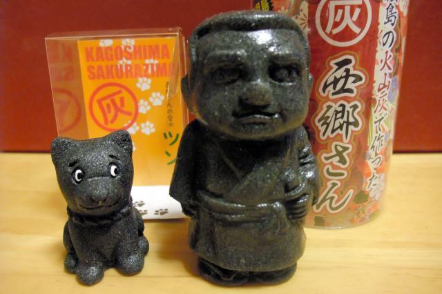 西郷隆盛と愛犬ツンの火山灰人形
