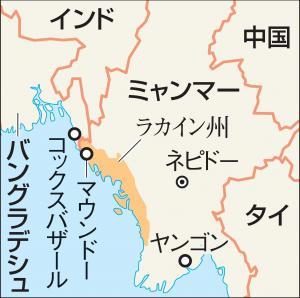 イスラム教徒ロヒンギャのほとんどはミャンマー西部ラカイン州に住む。バングラデシュとの国境近く。多くはミャンマー政府から国籍を与えられていない。