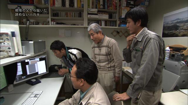 番組の中ではがきに書かれた文字の解読を見守る馬場基さん(右)ら=朝日放送テレビ提供