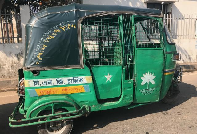 バングラデシュの「オートリキシャ」