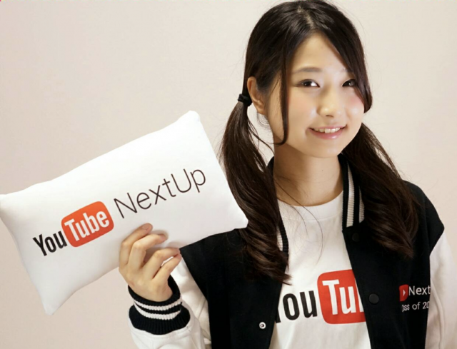 """YouTube NextUp 2017""に入賞しました!クリエイターの強化合宿で沢山の技術と刺激をもらいました"