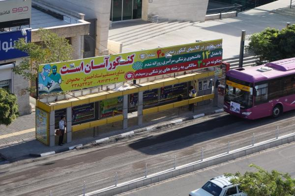 イラン・タブリーズのバス