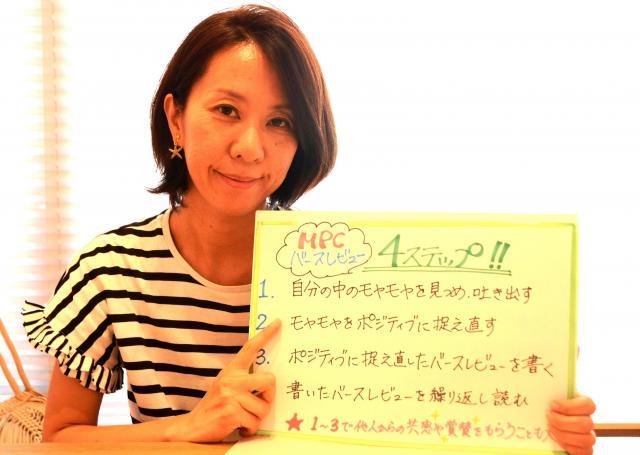 「つらかったという気持ちだけでなく、良いこともあったと思えるように振り返ります」と尚桜子さん。どうやってトラウマを乗り切るかをテーマにした漫画「お産トラウマは怖くない!」(スマートブックス)も出して、世に広げようとしています