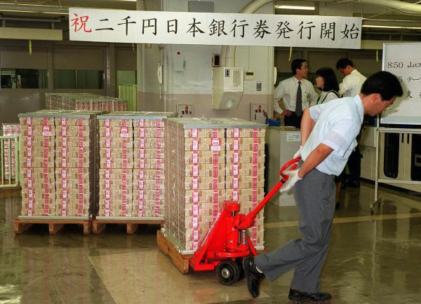 金融機関へ払い出される2千円札の束=2000円7月19日、東京都中央区の日本銀行本店