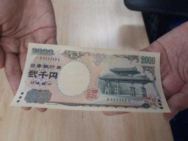 2千円札の表面