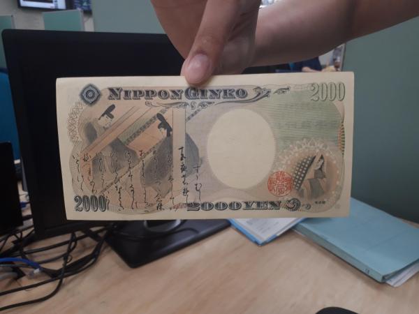 2千円札の裏面