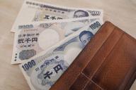 記者の財布に常備された2千円札