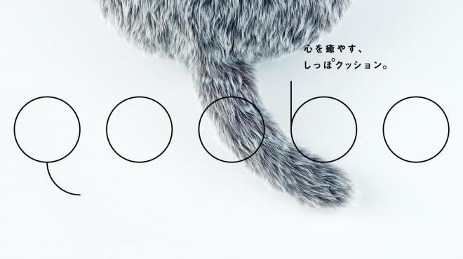 Qooboのホームページ