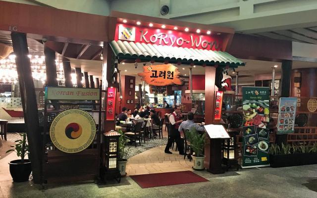 金正男氏が立ち寄ったことがあるクアラルンプールの韓国料理店=2018年6月、乗京真知撮影