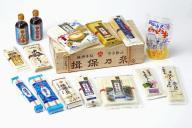 ずらり並んだ「揖保乃糸」ブランドの商品。そうめんだけでなくパスタや中華麺もあります