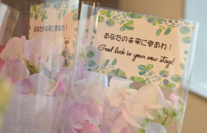 5月の「卒業生の会」で参加者に贈られた花
