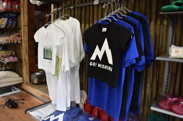竹のいえと三島村オリジナルデザインのTシャツ