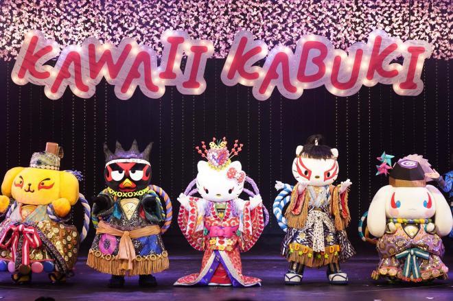 歌舞伎を取り入れたミュージカル「KAWAIIKABUKI」の様子