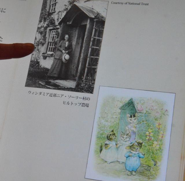 ポターが初めて購入したニア・ソーリー村のヒルトップ農場の当時の写真。物語の一場面とそっくりです