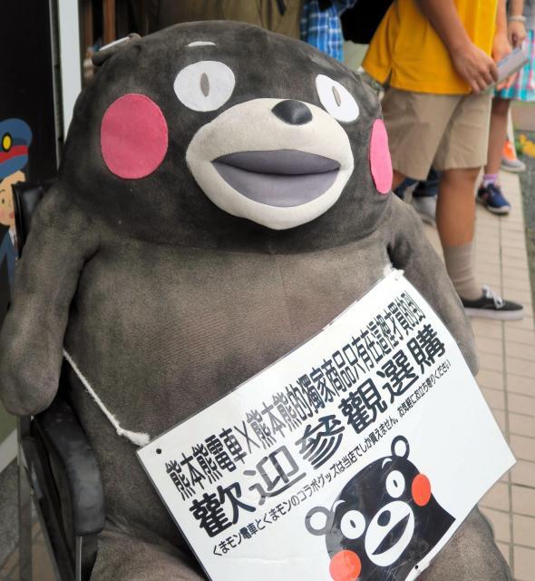 台湾からの観光客に人気の『くまモン電車』の呼び名は『熊本熊電車』だ