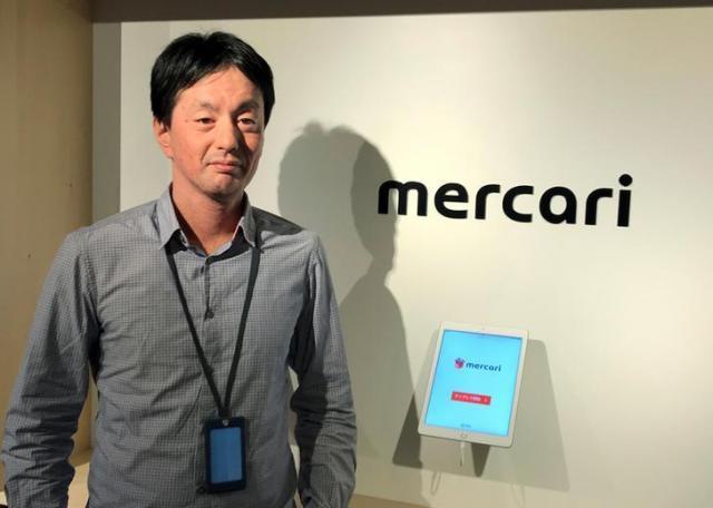 メルカリの山田進太郎CEO=ロイター