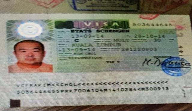 金正男氏が殺害された時に持っていた旅券には、欧州各国に滞在できる「シェンゲン・ビザ」が。発行地はクアラルンプールとなっていた=関係者提供