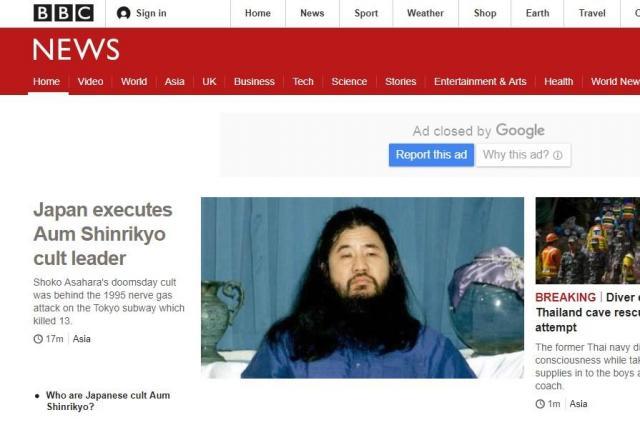 イギリスBBCのニュースサイトでは、松本智津夫(麻原彰晃)死刑囚の死刑執行をトップで報じた